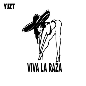 YJZT 8.1*12.8CM Viva La Raza Girl Good Design Vinyl Decals Covering The Body Fashion Black/Silver Car Sticker C20-0216 image