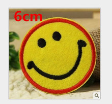 Fabric applique decoration stickers patch yellow little smiley