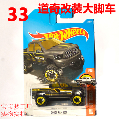 New Arrivals 2017 1 64 Dodge Ram 1500 Metal Diecast Cars Collection
