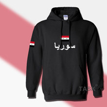 Syrian Arab Republic Syria hoodies men sweatshirt sweat new hip hop streetwear tracksuit nation footballer sporting SYR Arabic