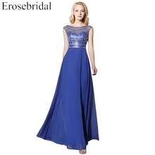 [Распродажа] длинное вечернее платье по низкой цене шифоновая формальная Для женщин вечерние Porm Одежда 48 часов с момента доставки с v-образным вырезом на спине