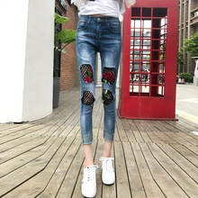 2017 Summer Hot Hole Fashion Skinny Rose Flower Embroidery Nets Jeans For Women Ankle-Length Cuffs Pencil Pants L698