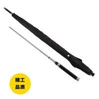 Umbrella Male Character Creative Sword Protection Umbrella With Sword Armed With Sword Long Handle Business Samurai