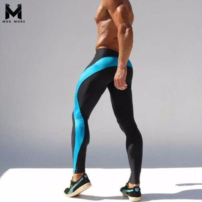 Men Compression Pants High Stretch Tight Pants  Long Pants Low Waist Sexy Men's Joggers Fashion Pants Sexy Designed Sweatpants