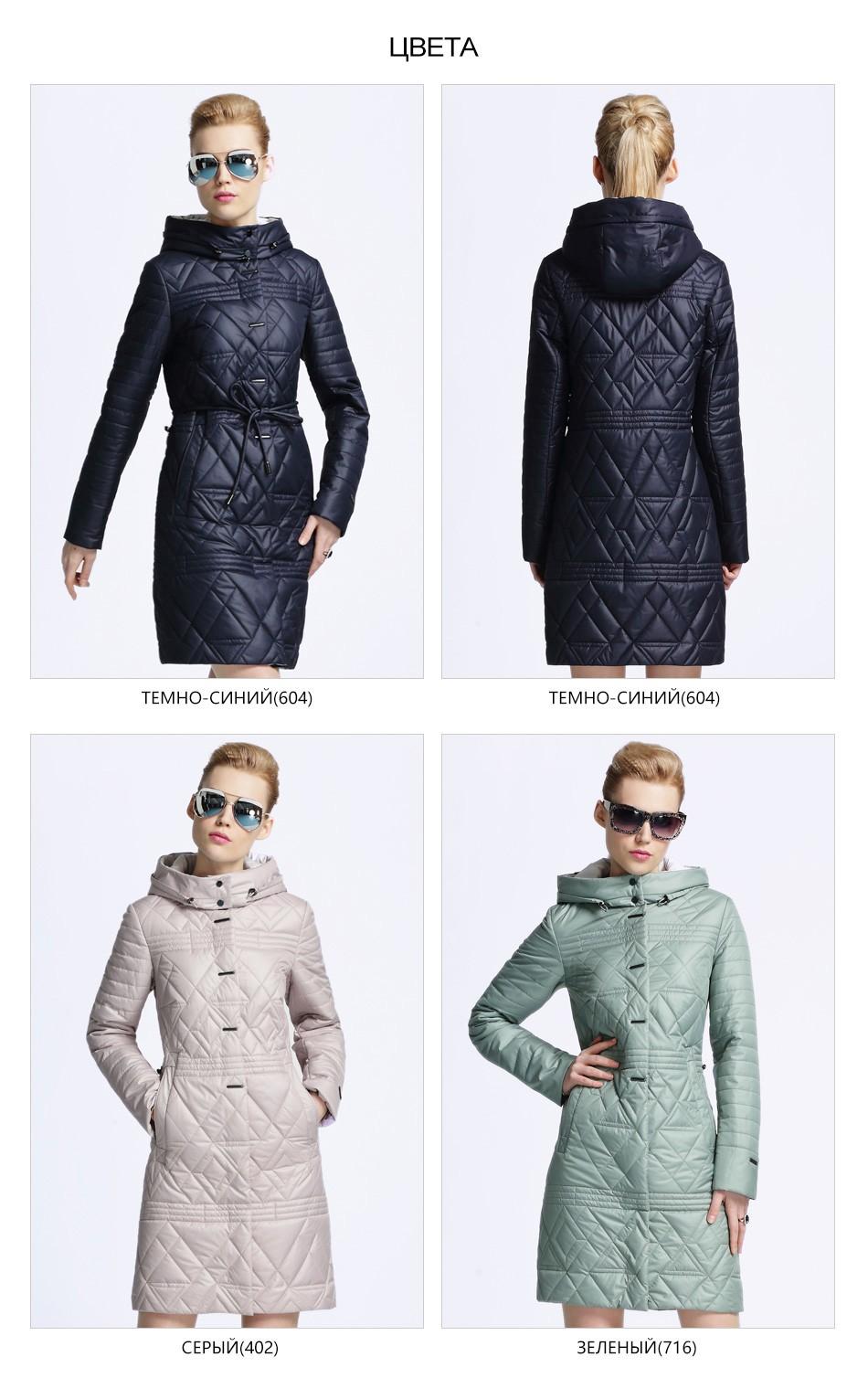 Женская верхняя одежда MIEGOFCE весна-осень