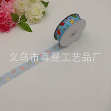 New DIY Clothing Decoration Supplies Thread Ribbon Blue Bottom Valentine Day Series Scene Decorative Material