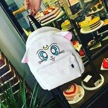 Bsdt рюкзак P1Perfect # новый корейский девушка воин вышивкой стильная футболка с изображением персонажей видеоигр Cat сумка студент рюкзак бесплатная доставка