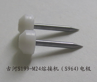 Free Shipping S964 Electrodes for Fitel S199 M24 Fusion Splicer