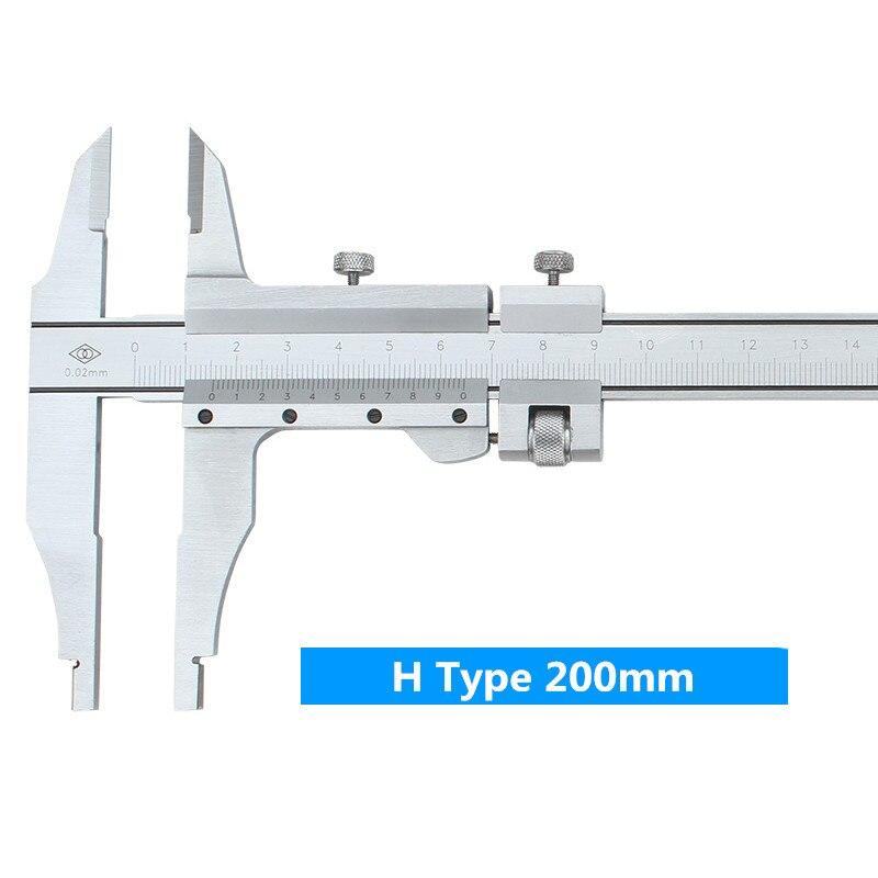 Pied à coulisse H Type 0-300mm 0.02mm pied à coulisse carte de marquage d'huile échelle en acier inoxydable haute précision - 3