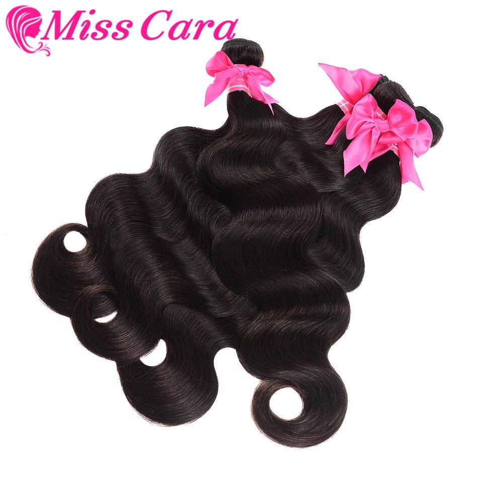 Miss Cara Hair Peruvian Body Wave 1/3/4 Pieces 100% Human Hair Bundles Nature Color Free Shipping Remy Hair 8''-28