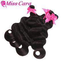 Mèches péruviennes 3/4 naturelles – Miss Cara, cheveux Remy, Body Wave, couleur naturelle, 8-28 pouces, Double trame, 1/100% pièces, livraison gratuite