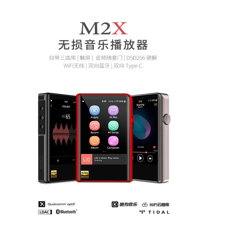 Portable Shanling M2X AK4490EN Hi-Res Music Player Bluetooth Apt-X Player Mini DAP DSD Lossless Smaller Player HIFI MP3