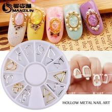 цена на  24pcs/set Gold Silver 3d Hollow Metal Frame Nail Art Studs DIY Nail Decoration Wheel