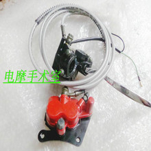 For Electric bicycle scooter refit disc general drum dish new arrival