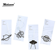 16style Cute Planet Note Glasses Geometric Shapes PP Bookmark Stationery Bookmarks Book Clip Office Accessories School Supplies