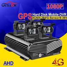 4G Lte GPS Positioning 4Channel Hard Disk HDD Car Mobile Dvr Rear Time +4 x2.0MP Back Outside Waterproof CCTV Auto Camera kits