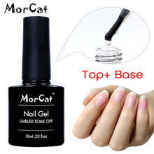 MorCat Top Base Coat Transparent Gel Lacquer Nail Polish Soak Off Primer Art Varnish and