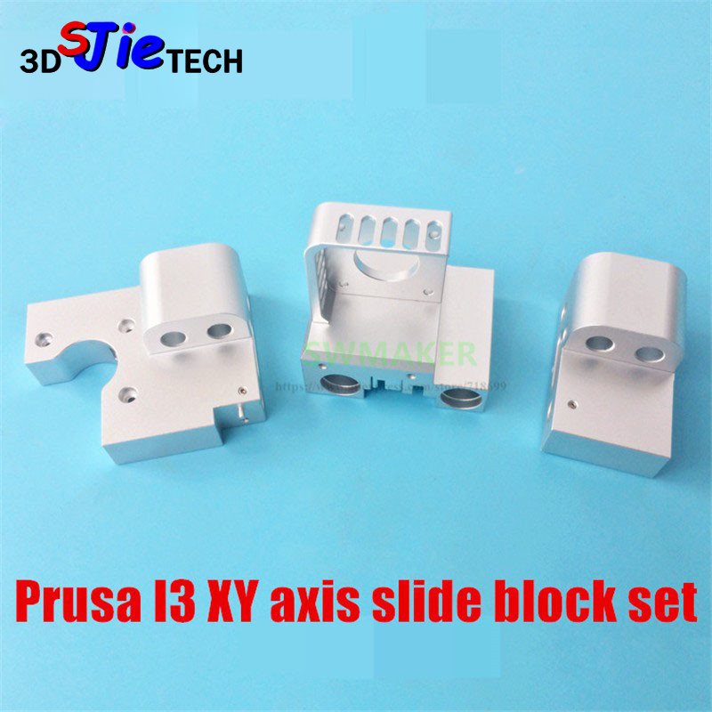 Imprimante 3D Prusa I3 X axe Y bloc de diapositives ensemble tout métal X axe extrudeuse chariot + support moter + axe Y kit de chariot pour TR8