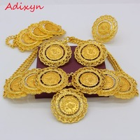 Adixyn NEW Big Coin Necklace Earrings Ring Bangle Jewelry Sets Gold Color Coins Arab Turkey African