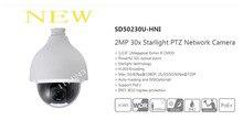 DAHUA Security IP Camera CCTV 2MP 30x Starlight PTZ Network Camera IP67 IK10 Without Logo SD50230U-HNI
