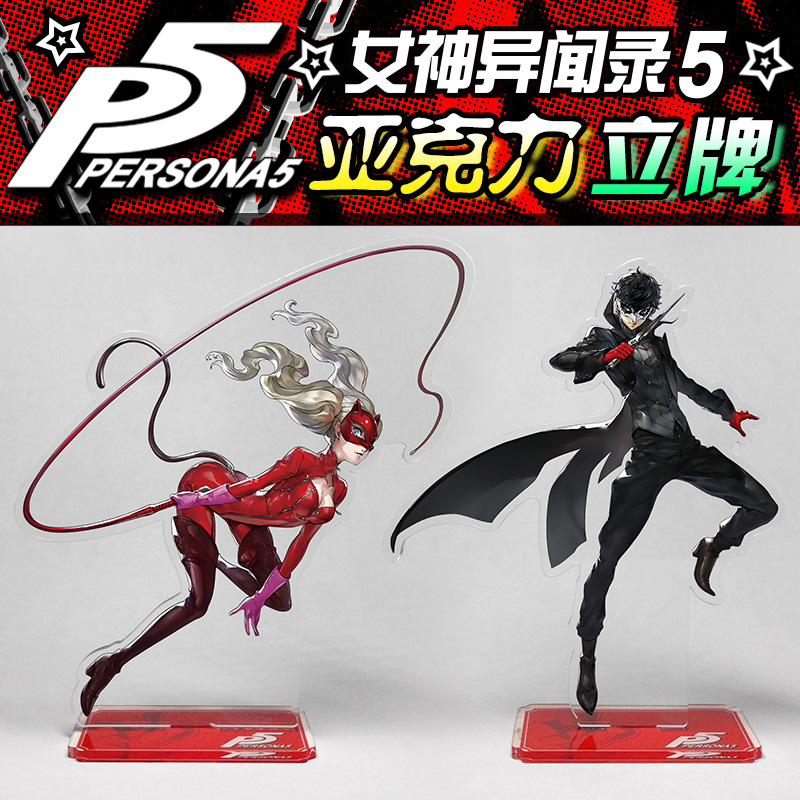 Japanese Anime Game Persona 5 P5 Ren Amamiya Anne Takamaki Cosplay Acrylic Stand Figure Halloween Desk Stand Figure Gifts