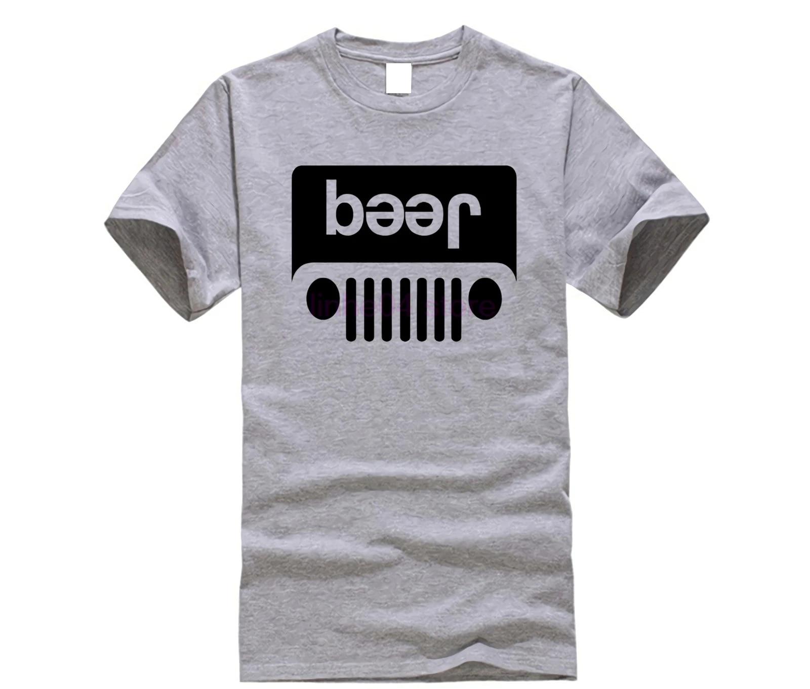 Funny Beer Parody Drinking Humor Mens Graphic T-Shirt Parody Tee