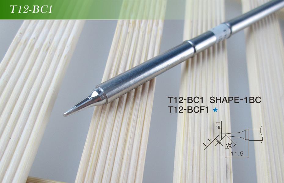 5PCS-BC1