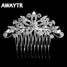AWAYTR Leaf Flower Designs Wedding Tiara Diamante Silver Plated Crystal Hair Combs Hairpin Bridal Jewelry Accessories For Woman