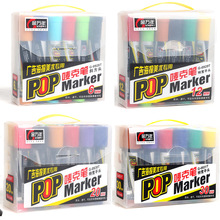 strong Import List strong Oryginalny Genvana wiedzieć POP Art kolor Marker 12 sztuk tłustej tusz na bazie długopis 6 12 20 30mm dla Manga plakat reklama dla dzieci prezent tanie tanio Art marker Zestaw KNOW 12 kolory G-0928T 0929T 0930T 0931T 12 kolory box