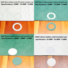 50pcs/lot 26650 26700 26800 lithium battery special bark paper insulation gasket with sticky high temperature mat