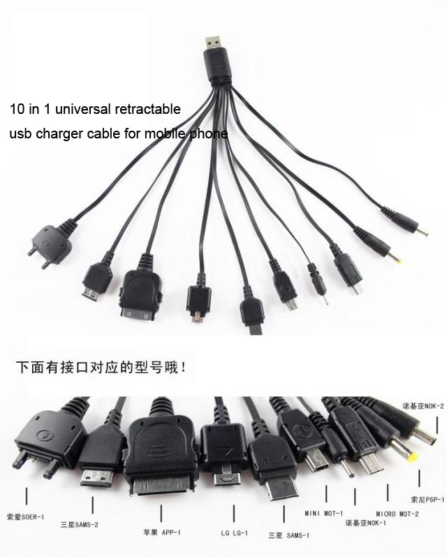 1pcs 10 In 1 Universal Multi USB Charger Cable For Mobile IPhone IPod Samsung