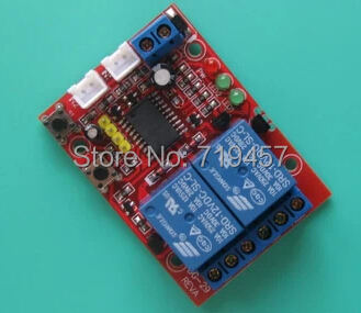 FREE SHIPPING 5PCS/LOT 2 Road 12V Latching Relay Module Single Bistable Switch 12V High Level Trigger Relay Module