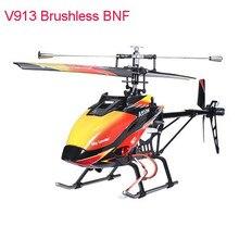 WLtoys V913 бесщеточная версия 2,4G 4CH RC вертолет BNF 3D экшн сторона летящая вверх вниз вперед назад поворот направо подарок
