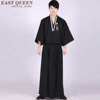 Traditional japanese kimono male yukata men traditional japanese mens clothing japanese traditional clothes AA2600 Y