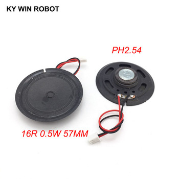 2pcs/lot New Ultra-thin Toy-car horn 16 ohms 0.5 watt 0.5W 16R speaker Diameter 57MM 5.7CM with PH2.54 terminal wire length 10CM image