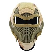 V7 конечная Полнолицевая стальная проволочная маска для наружной охоты, дайвинга, спорта OS9-0054