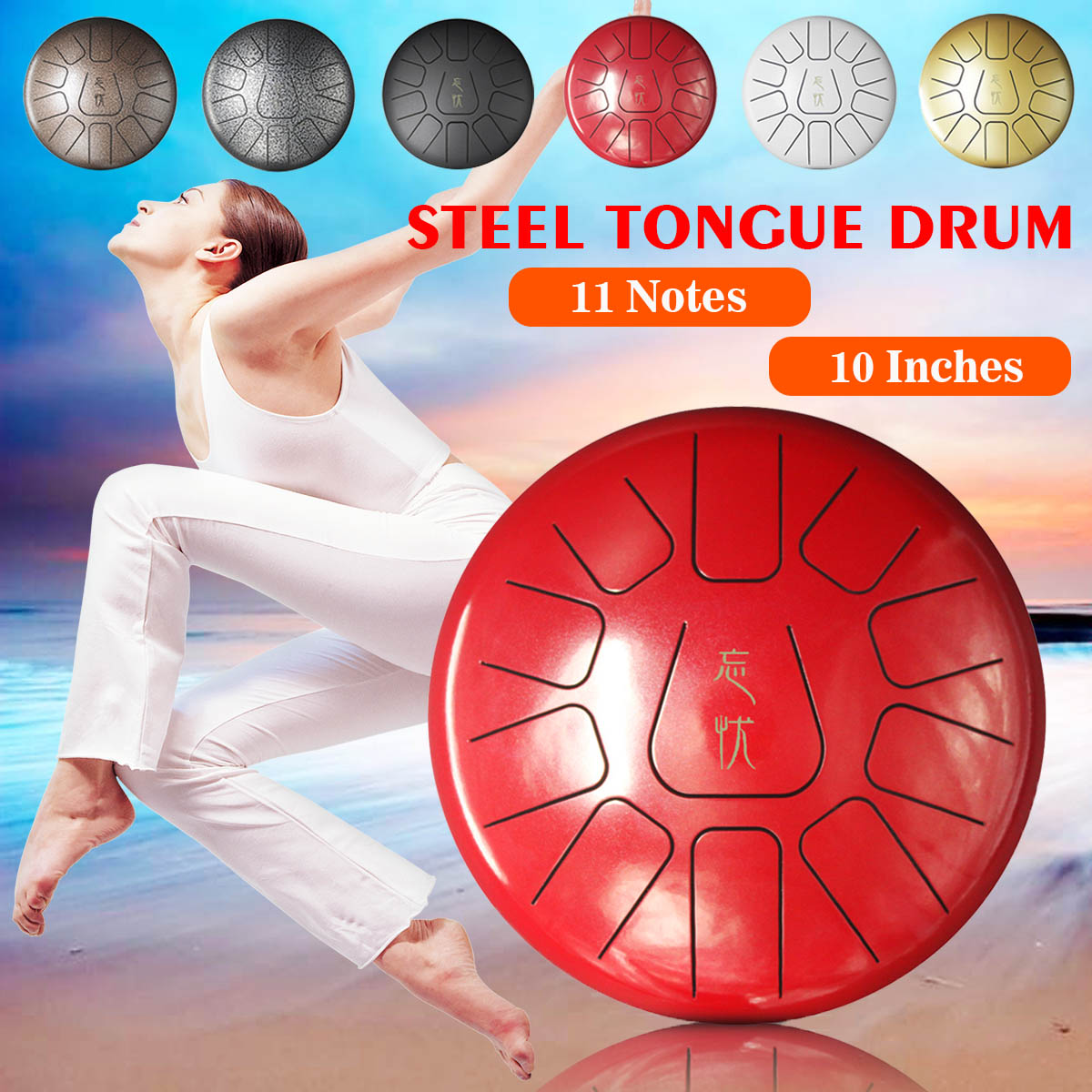 10 Inch Percussion Drum Steel Tongue Drum Hand Pan Drum with Drum Mallets Carry Bags Note Sticks Percussion Instrument