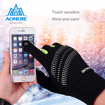 AONIJIE Men Women Outdoor Sports Gloves Warm Windproof Cycling Hiking Climbing Running Ski Full Finger Gloves  1