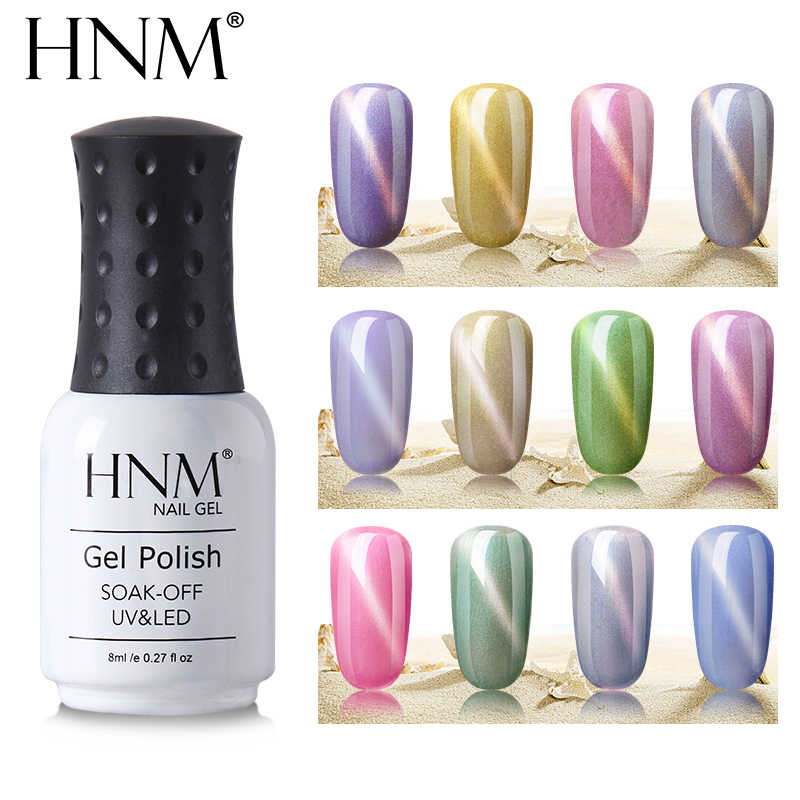 HNM Neue Shell Cat Eye Farbe Gelllak Chameleon Semi Permanent stanzen 8 ML Top Base Coat Grundierung Nagellack Led-lampe Gelpolish