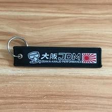 купить High quality JDM OSAKA KANJO PERFORMANCE embroidery nylon Weaving Car key ring keychain auto motorcycle accessories недорого