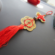 Chinese Knot Ancient Coin Lucky Traditional Charm Keychain Mascot Emperor Money Home Pendant Decoration Copper