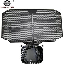 Велосипед GP 8832 решетка радиатора Защитная крышка решетка для KAWASAKI Z900RS-ON