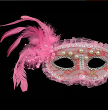 5pcs/lot Halloween Ball Masquerade Performance Princess Lace Venice Mask Translucent Hollow Out Half Face Pearl Feather