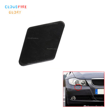 CloudFireGlory 61678031308 Front Bumper Headlight Washer Cover Cap Random Color Right For BMW E90 E91 320i 325i 330i 2005 2008 image