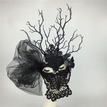 Black mystery halloween exaggerated mask bar performance mask mystery msp 127 black