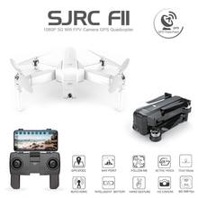 SJRC F11 GPS Drone Mit Wifi FPV 1080P Kamera Bürstenlosen Quadcopter 25 minuten Flugzeit Gesture Control Faltbare Eders vs CG033 Z5