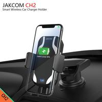 JAKCOM CH2 Smart Wireless Car Charger Holder Hot sale in Stands as porta tv x box one video game charging station