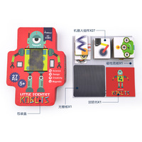 Children Movable Robot Paper Puzzle Raster Puzzle Education and Learning Toys for Kids