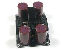 แอมป์rectifierกรองคณะกรรมการพลังงานไฟฟ้าคู่30A 75โวลต์แปลงAC-DC