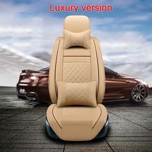 (Спереди и сзади) Высокое качество кожи универсальный подушки сиденья автомобиля чехлы для Ford Focus 2 Fiesta Mondeo протектор Авто сиденье
